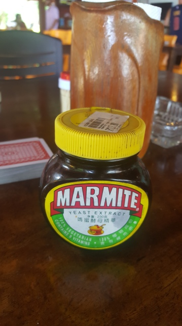 Oh, and I forgot the best thing, KBC has marmite!